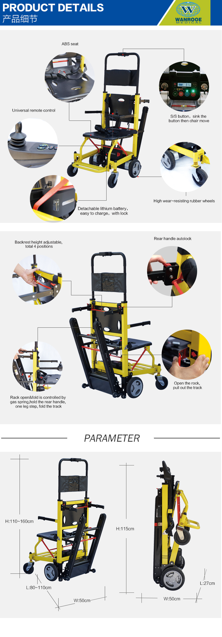 Stair Climbing Wheelchair, Electric Trolley, Electric Cart, Climbing Trolley, Stair Climbing Cart