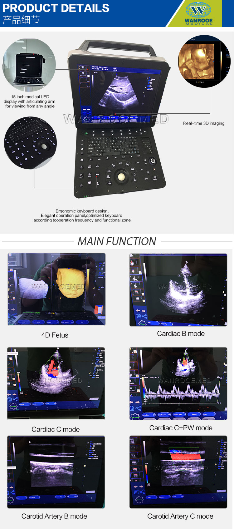 4D Ultrasound, Portable Ultrasound Machine, Color Ultrasound Machine, Color Ultrasound Scanner, Pregnancy Ultrasound Machine