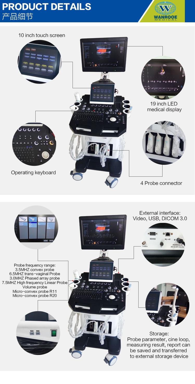 Ultrasound Machine, Color Ultrasound, 4D Ultrasound, Diagnostic System, Medical Ultrasound Machine