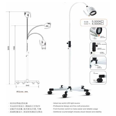 AKL-202B-8 Medical Flexible Exam Lighting Surgical LED Examination Lamp