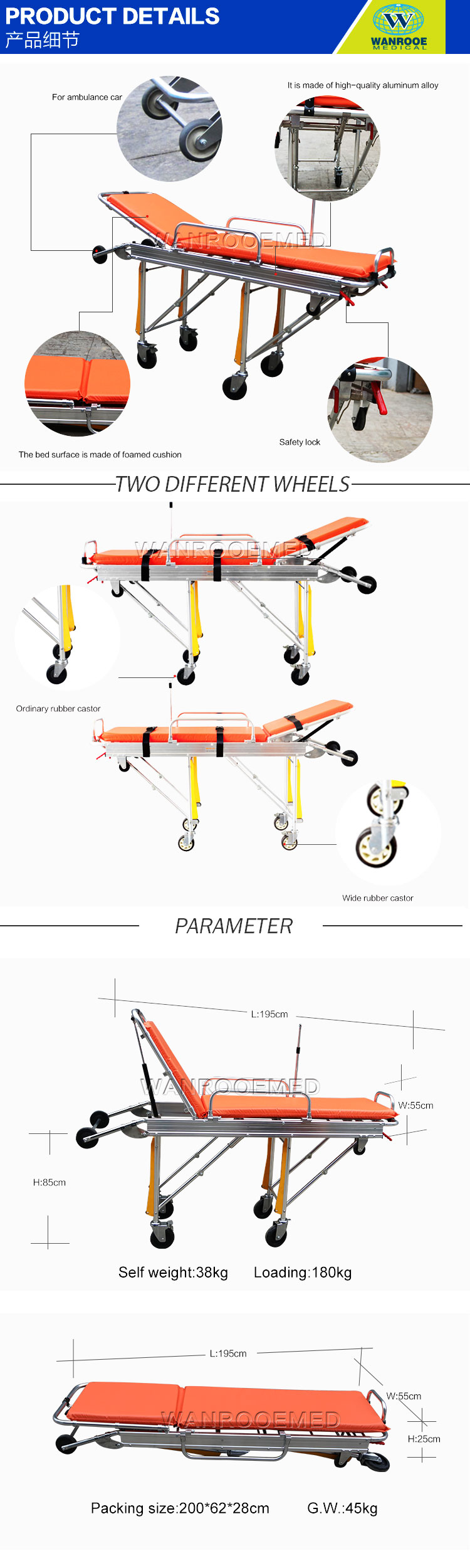 Ambulance Stretcher, Folding Ambulance Stretcher, Hospital Stretcher, Medical Stretcher