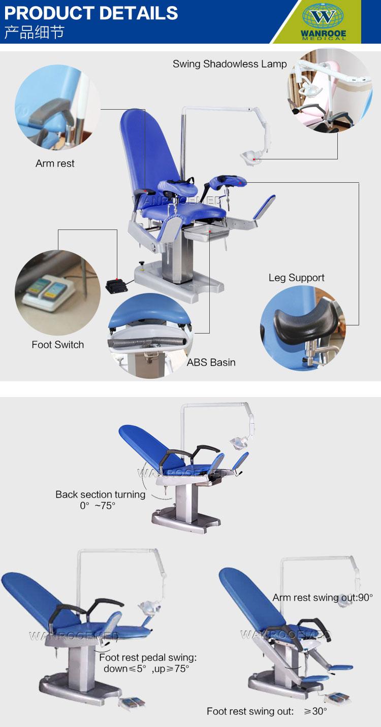 Obstetrics Examination Table, Gynecological Chair, Surgical Chair, Hospital Obstetrics Chair, Examination Chair