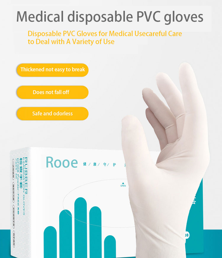 PVC Gloves, Powder Free PVC Gloves, Medical Gloves, Surgical Gloves